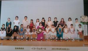 NCM_0081